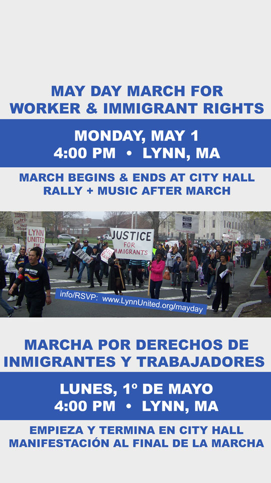 May Day march Monday May 1 at 4 pm Lynn City Hall with photo of marchers in street